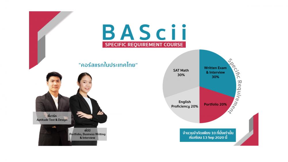 BAScii Course WEB