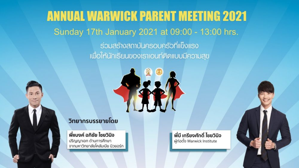 Cover Parent Meeting.001