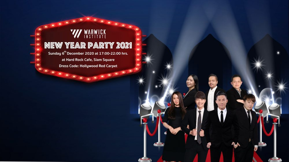 Year End Party WEB-01